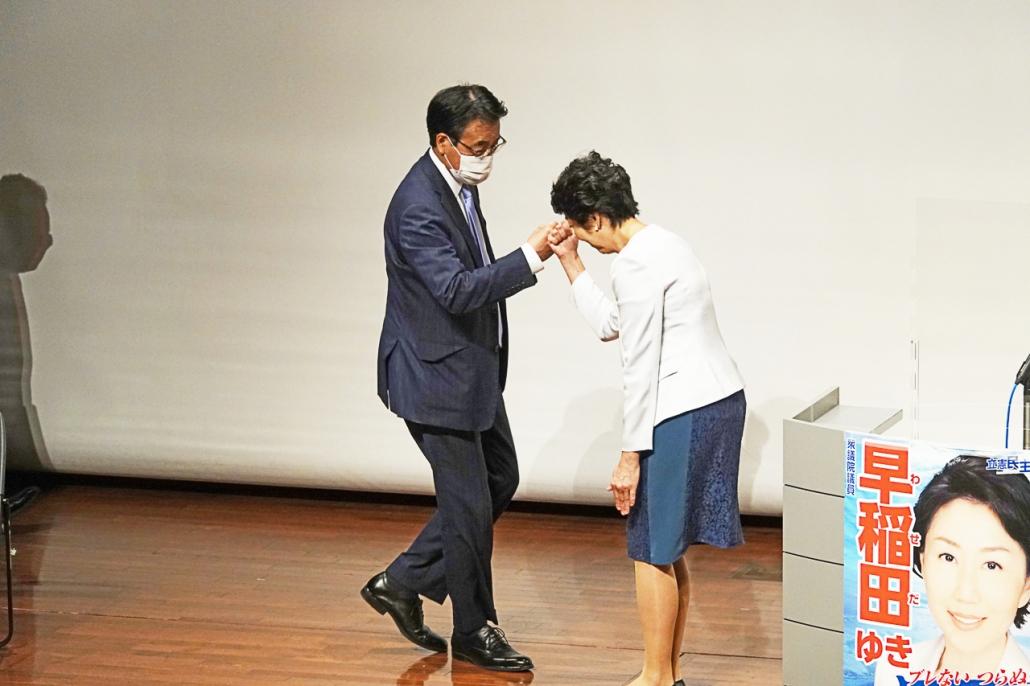 早稲田ゆき 国政報告会(弁士 岡田克也衆議院議員)