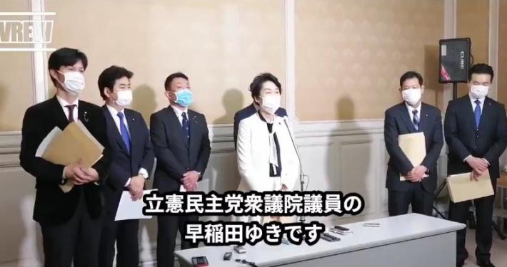 コロナ対応医療従事者等慰労金法案