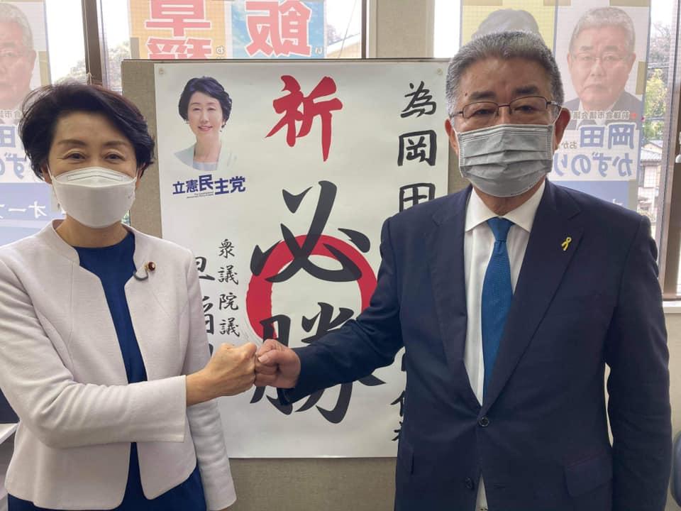岡田かずのり元鎌倉市議が事務所開き